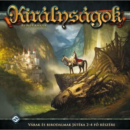 """Királyságok társasjáték """"utolsó darab"""" (081) (GE)"""