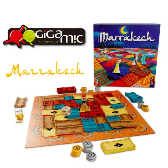 """Marrakech társasjáték keleti szőnyegekkel (719) (GE) """"Utolsó darabok"""""""